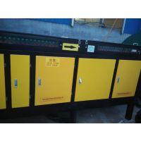 乐山用于喷涂喷漆行业效率高UV光解废气处理装置