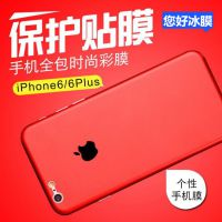 iphone7贴膜4.7冰膜全身贴纸 苹果6/6plus手机膜彩膜后保护膜炫彩