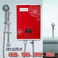 九尔美即热式热水器可安装在浴室内使用,方便、安全、美观,不占位置