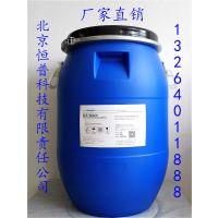 羽毛 毛皮 环保高效强力凯斯脱脂剂DM 北京恒普厂家直销