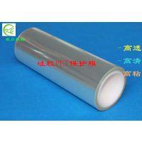 PET耐高温保护膜 三层防刮花防静电硅胶保护膜 双面超高粘保护膜