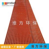 淮方 全国供应玻璃钢制品,电厂冷却塔用玻璃钢填料托架,填料支架