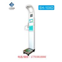 上禾科技 SH-10XD多功能互联网广告身高体重秤测量身高,体重,体型指数,血压,脉搏,自动语音播报