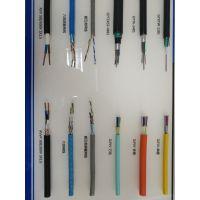 深圳汉维光纤光缆4芯、6芯、8芯、12芯、24芯、48芯、96芯价格