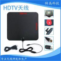 厂家直销 室内电视天线DVB-T2天线 电视