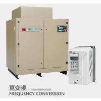 稳健高端KVBH-30变频螺杆式空压机