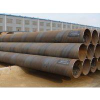 桥梁螺旋管,桥梁螺旋焊管,桥梁立柱螺旋钢管-天钢