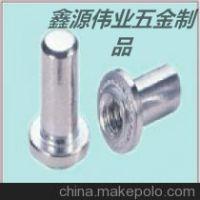 PEM标准件防水螺母柱BS-M8-1(多款供选)