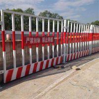 武汉基坑护栏、施工建筑专用基坑防护栏 工地隔离栏