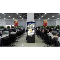 北京大兴区写字楼宇LED屏广告媒体