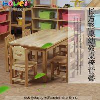 橡木幼儿园六人桌椅儿童实木桌椅厂家直销