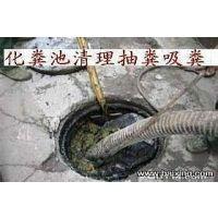 南通市单位企业小区化粪池满了处理科学环保专业抽粪清理化粪池