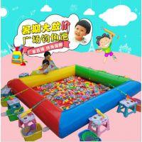 广场生意儿童磁性钓鱼池 玩具池套装充气钓鱼池 做生意夜市广场项目沙滩池