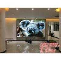 广州LED显示屏、诚芯光电、LED显示屏厂家