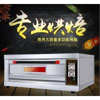 购买山西商用烤箱_山西烘焙设备_山西食品机械就到山西厨具营行