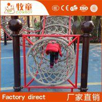 淘气堡厂家直销高品质户外儿童拓展健身设备绳网攀爬网定制