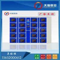 天瑞恒安TRH -M-20 20门阅览室智能储物柜,20门智能存书包柜