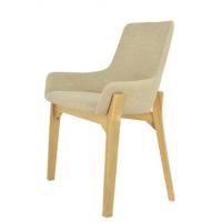 倍斯特北欧主题餐厅实木餐椅 设计师椅子 休闲咖啡餐solo椅子