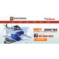 http://himg.china.cn/1/4_990_236528_800_377.jpg