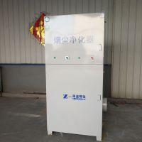 泽蓝脉冲式滤筒除尘器工业切割烟尘净化器设备