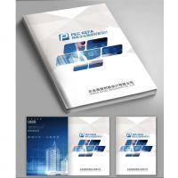 深圳精装杂志期刊设计印刷书籍印刷定制 铜板纸画册图册设计定制