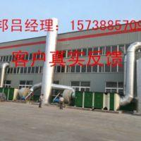 河南废气处理工艺流程,郑州环保废物处理,造粒废气处理