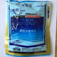 上海君和代森锌杀菌剂材料分析