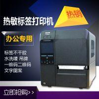 佐藤SATO CL4NX工业条码打印机鞋舌标洗水唛不干胶条码标签打印机