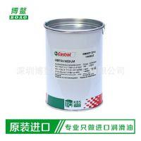 嘉实多Castrol 全合成高温润滑脂intertox medium 氟素润滑脂 1KG