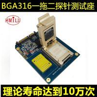 BGA316/TSOP48一拖二翻盖测试座 SM2256K 探针测试夹具 数据读写