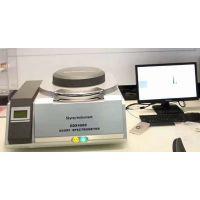 天瑞EDX3600H合金成分分析仪