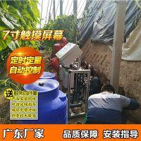广东施肥机厂家 汕头果园项目智能灌溉水肥一体化设备带安装图纸