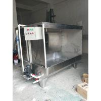 东莞水帘柜 小型不锈钢喷漆水濂柜 201/304不锈钢喷油柜大量出售