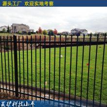 厂家批发惠州学校热镀锌栅栏 新农村建设护栏 河源住宅区栏杆