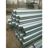 山东专业生产镀锌管 热镀锌钢管厂家 GB/T3091国标热镀锌钢管