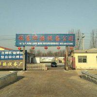 东光县振东焊接设备制造有限公司