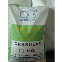 厂家直销智利硼酸 俄罗斯硼酸 进口原硼酸 现货供应