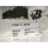 LCP 苏威G-930BK 低翘曲 刚性高 高强度 成型良好 耐化学性 阻燃