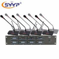 SYYP思音UR-800 按键式一拖八无线会议麦克风话筒,无线手拉手会议话筒,无线鹅颈电容麦