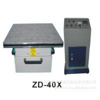 广州汉迪电磁式扫频振动台调频震动试验机20年品牌见证使用寿命有保证