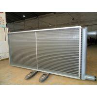 鲁鹏鑫鼎//新风空气加热冷却器-换热制冷空调设备-翅片式表冷器-干式表冷器