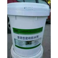 瓷砖专用防水剂_外墙瓷砖防水剂 德昌伟业