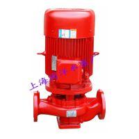 XBD-L消防喷淋泵选型,消防喷淋加压泵厂家供应