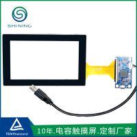 5.5寸手持终端电容触摸屏 深圳触摸屏厂家生产安防工控电容式触摸屏