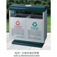 供应广州品木户外分类不锈钢垃圾桶:实木垃圾桶
