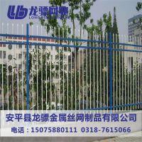 景区外墙隔离栏杆 公园建设外围栏杆 公安局围墙护栏厂家