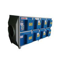 VOCS废气处理设备催化燃烧低温等离子设备喷漆废气处理环保设备