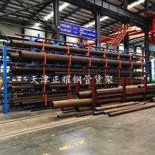 视频介绍新型悬臂式货架如何存放钢管长度可达70米