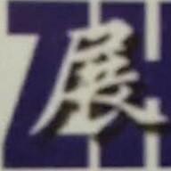 永年县铁西亚峰螺母厂