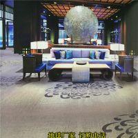 濮阳地毯 银行机场门厅手工电梯地毯 濮阳酒店地毯
